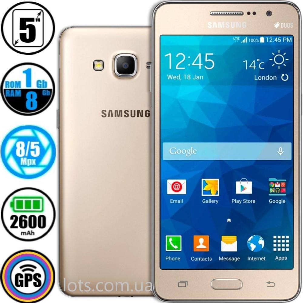Смартфон Samsung Galaxy Grand Prime G531H Gold
