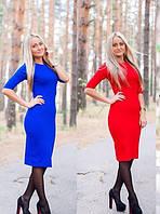 Платье синее и красное ,простое,рукав по локоть