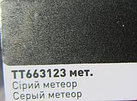 Автомобильный Реставрационный карандаш ТТ 663123 Серый метеор
