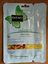 Омолоджуюча маска для обличчя та шиї з ефектом пілінгу Фруктові кислоти Dizao