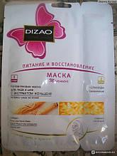 Колагенова маска для обличчя та шиї з екстрактом женьшеню Харчування і відновлення Dizao