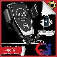 Автодержатель с беспроводной зарядкой стандарта QI TOTU Wireless Charger Car Mount