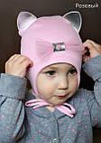 Весенняя Шапка с ушками для девочки на 1-2 года клубничного цвета, фото 7