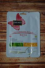 Плацентарна зволожуюча омолоджуюча від зморшок маска для обличчя та шиї з екстрактом алое Dizao