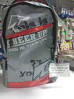 Ранець сірого кольору для підлітка, фото 1