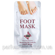 Відлущувальна маска шкарпетки для ніг Silver Dizao