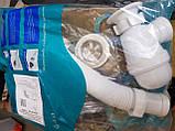 Сифон сантехничный Exstra plast СМ50, фото 2