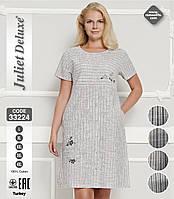 Летнее платье Juliet Deluxe 33224