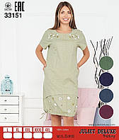 Летнее платье Juliet Deluxe 33151