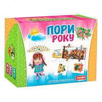 """Пазлы логические """"Времена года"""", Artos games, обучающие игрушки,наборы для творчества,набор,viga toys"""