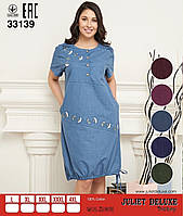 Летнее платье Juliet Deluxe 33139