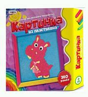 """Набор """"Картинка из пластилина: Бегемотик"""", Strateg, наборы для творчества,детский пластилин,тесто для"""