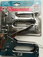 Сшиватель  отделочный  BERG   от 4-14 мм