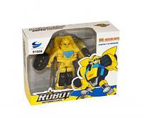 """Трансформер """"Hornet"""", YEXING ANIMATION, трансформер,роботы трансформеры,роботы,игрушки для мальчиков"""