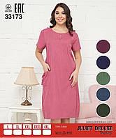 Летнее платье Juliet Deluxe 33173
