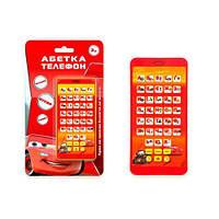 """Телефон музыкальный """"Тачки: Азбука"""" (укр), интерактивная игрушка,детские игрушки,подарки детям,игрушки для"""