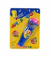 Микрофон музыкальный (синий), MIC, интерактивная игрушка,детские игрушки,подарки детям,игрушки для детей