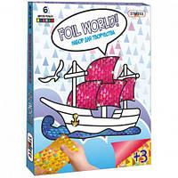 """Картина из фольги """"Кораблик"""", аппликация,оригами,товары для творчества,набор,наборы для творчества"""