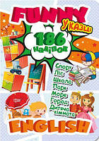 "Книга учебник с наклейками ""Funny English. У казці"", Торсинг, книга для ребенка,crystal book,литература,книги"