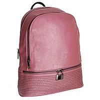 Рюкзак молодежный для учебы и города с мелким декором (GS88)