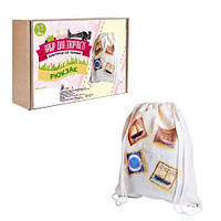 """Набор для творчества """"Декупаж по ткани: рюкзак"""", Умняшка, аппликация,оригами,товары для творчества,набор"""