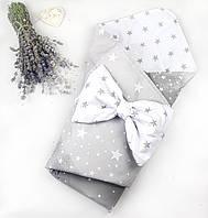 Конверт на выписку летний для новорожденных для мальчика Серый/Белый звезды