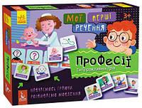 """Игра """"Мои первые предложения. """"Профессии"""" (укр), Ранок, обучающие игрушки,наборы для творчества,набор,viga"""