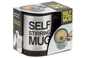 Термокружка с миксером 33 wishes Self stirring mug черная (DA57)