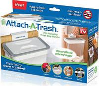 Подвесное мусорное ведро для кухни Attach-A-Trash, фото 1