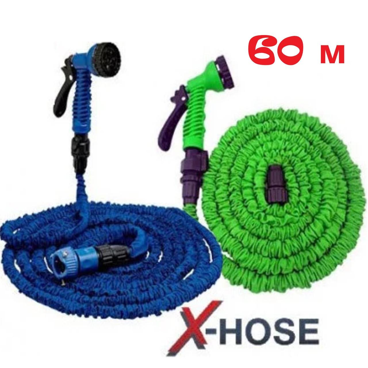Растяжной чудо шланг для полива с распылителем  X-hose 60 метров (200 fut) (Реплика)