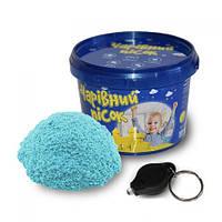 Кинетический песок, голубой 0,5 кг 312-12