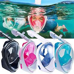 Инновационная полнолицевая маска для плаванья  Маска подводного снорклинга   Easybreath