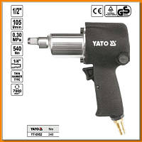 Ударный пневматический гайковерт YATO 1/2 540Nm ПРОФИ YT-0952