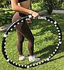 Профессиональный массажный спортивный обруч для похудения | Хула Хуп | Hula Hoop Professional, фото 4