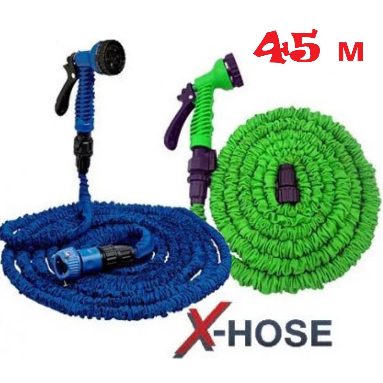 Растяжной чудо шланг для полива с распылителем X-hose 45 метров (150 fut) (Реплика)