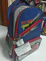 Синій ртопедичний ранець для хлопчика, фото 1
