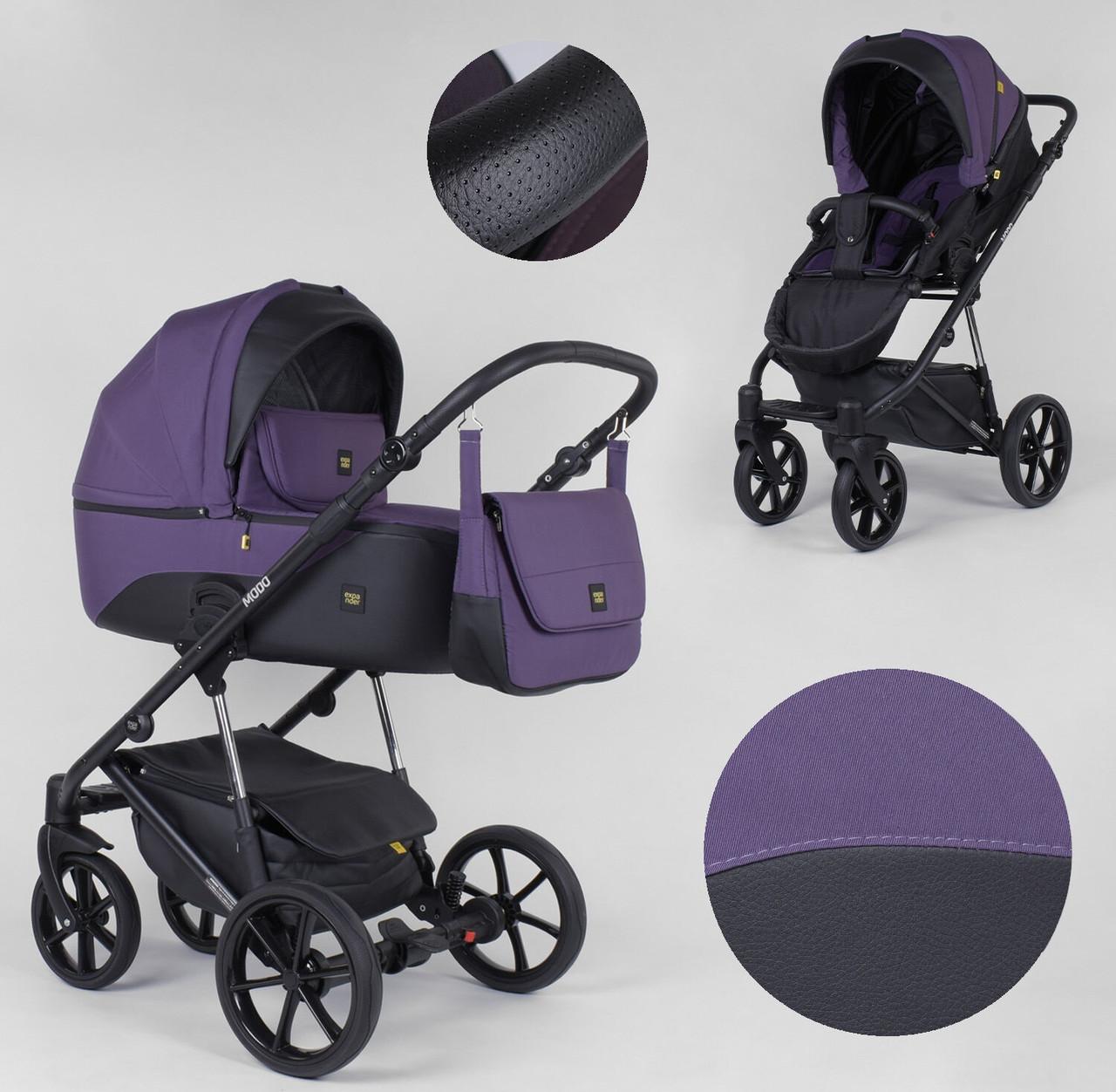 Детская коляска 2 в 1 Expander MODO M-71206 цвет plum с водоотталкивающей ткани