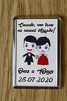Акриловые магниты на свадьбу для гостей