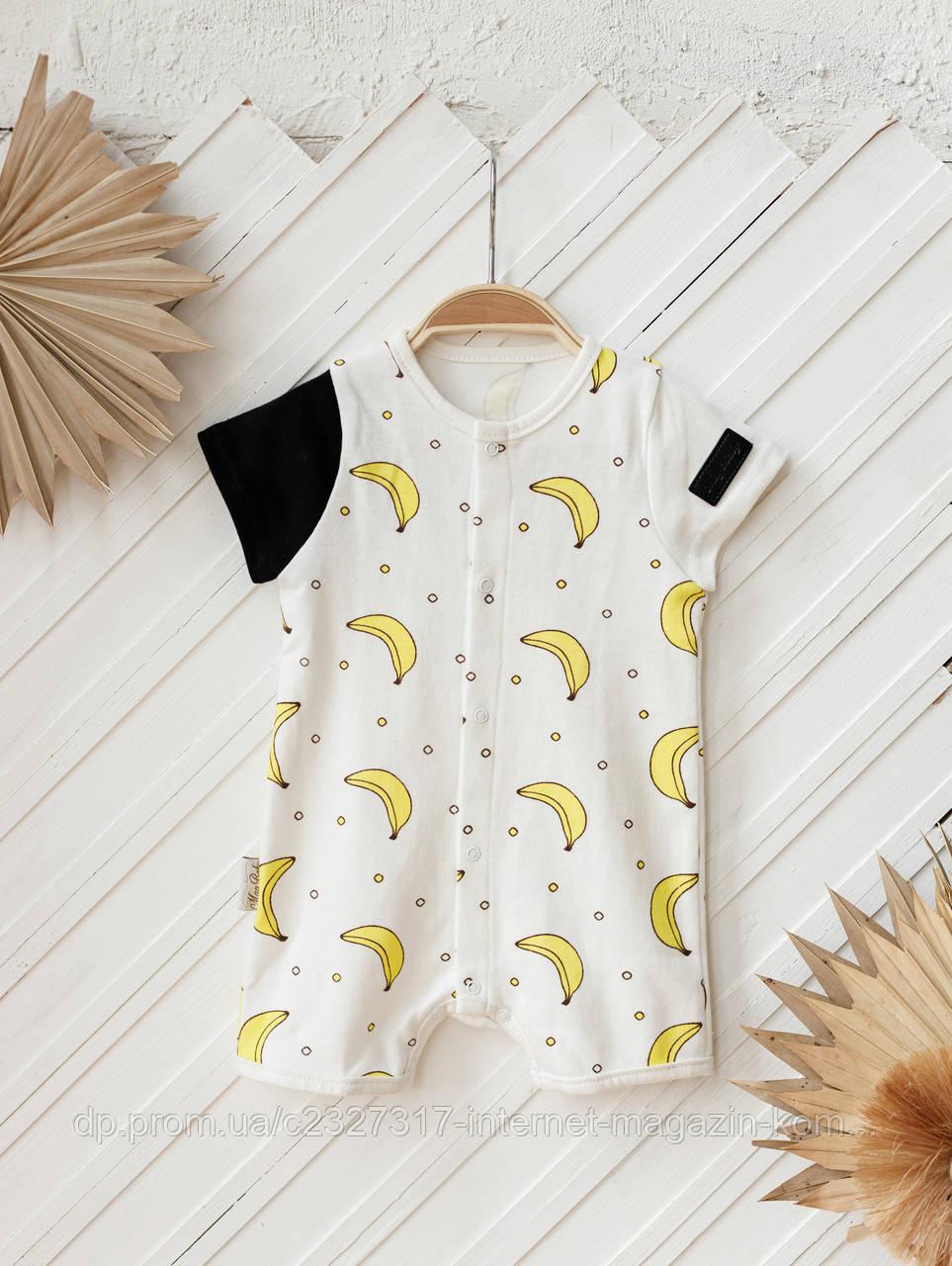 Песочник Vario MagBaby Бананы