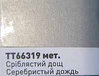 Автомобильный Реставрационный карандаш ТТ 66319 Серебристый дождь