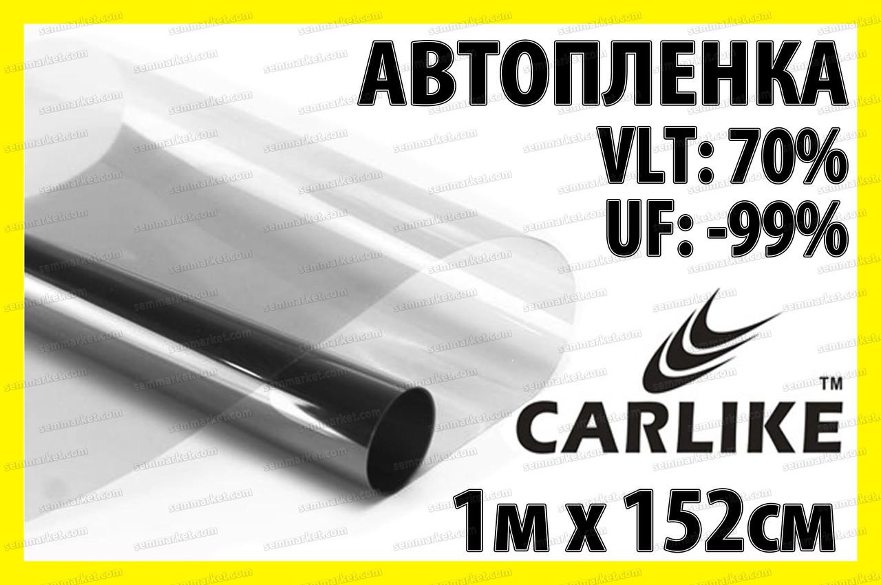 Авто плівка CARLIKE прозорість 70% світло сіра 1м x 152см солцезащитная тонувальна