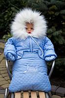 Куртка, штаны-полукомбинезон и конверт для мальчика 0-14 мес, рост 74