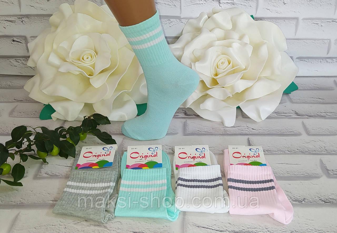 Шкарпетки жіночі бавовна за 1 пару раз 35-41