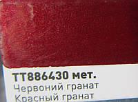 Автомобильный Реставрационный карандаш 886430 Красный гранат