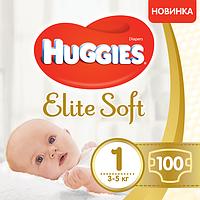 Підгузники дитячі Huggies Elite Soft Newborn 1 (2-5 кг), 100 шт