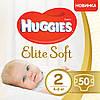 Підгузники дитячі Huggies Elite Soft Newborn 2 (4-6 кг) Mega Pack, 50 шт