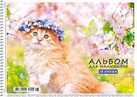 """Альбом для малювання на пружині 20/120 A4 """"Star"""" PB-SC-020-227/Школярик"""