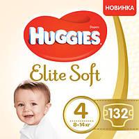 Подгузники детские Huggies Elite Soft 4 (8-14 кг) BOX, 132 шт, фото 1