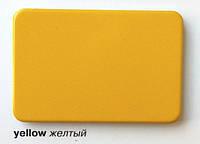 Алюминиевая композитная панель Ecobond желтый