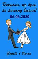 Сувенирные магниты для гостей на свадьбу